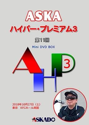 Ahp311_a