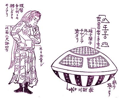 Uturobune01