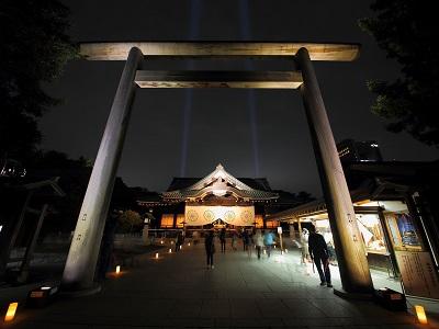 Yasukuni22