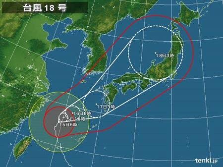 Typhoon_1718_20170915060000large