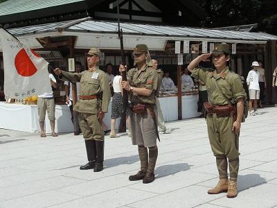 Soldier9168