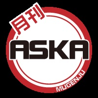 Monthly_aska_logo2_alpha_200