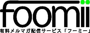 Logo23_3