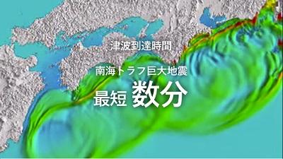 Nankai001
