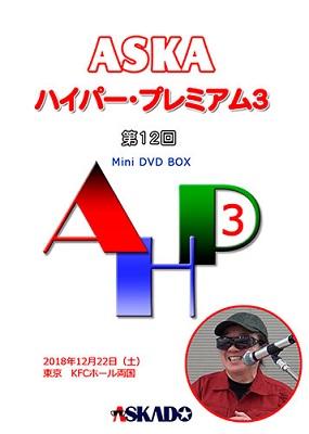 Ahp312_a_2