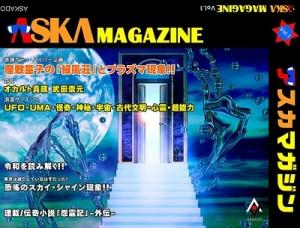 Askamsa_20200629005201
