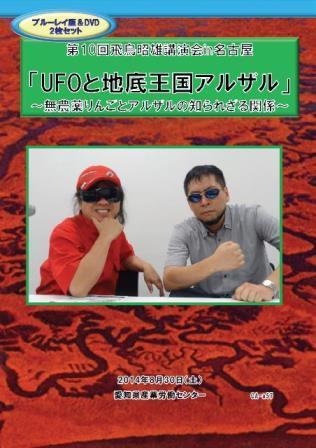 10_shop_bd