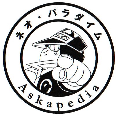 Askapedia_mono