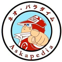 Askapediab